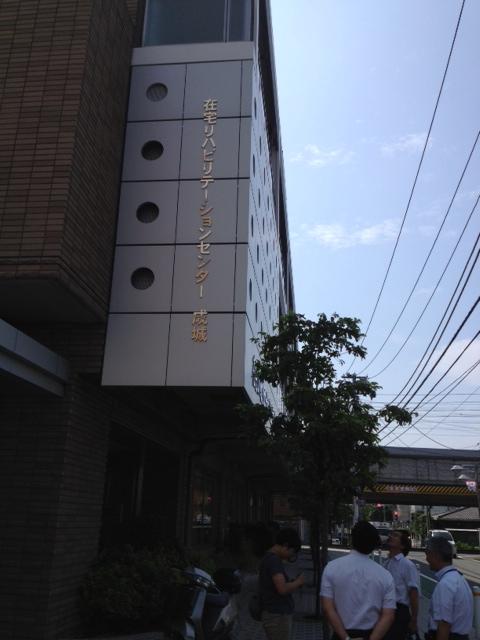 Seijoui